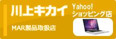 川上キカイ Yahoo!ショッピング店